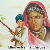 Elliruve Nanna Chaluve Songs
