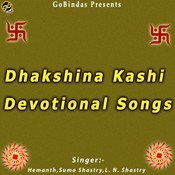 Dhakshina Kashi Devotional Songs Songs