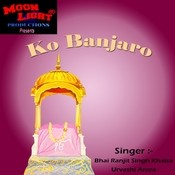 Ko Banjaro Songs
