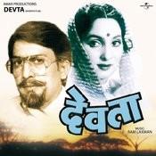 Devta Songs