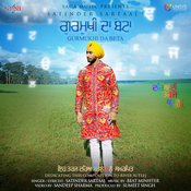 Gurmukhi Da Beta Songs