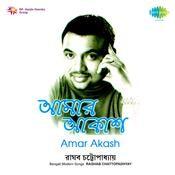 Amar Akash - Raghab Chattopadhyay Songs
