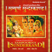 Sampoorna Sunderkand, Pt. 5 Song