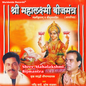 Shree Mahalxmi Beej Mantra Songs