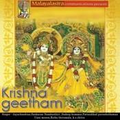 Raman Reghuraman Hanumath Geetham Song