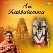 Kabbalu Kshetradalli Song