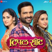 Triple Seat Avinash Vishwajeet Full Mp3 Song