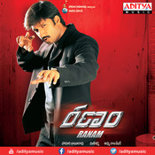 Ranam Songs Download: Ranam MP3 Telugu Songs Online Free on