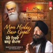 More Hirday Baso Gopal Songs