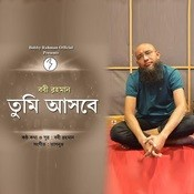 Tumi Ashbe Bobby Rahman Full Mp3 Song