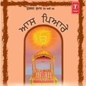 Aas Pyare Songs