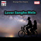 Angane Me Nav Din Durga Path Karaibe Re Bhauji Song