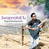Swapnatali Tu Songs