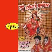 Sareiya Nu Khush Karde Maa Song