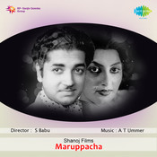 Marupacha Songs