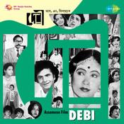 Debi Songs