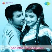 Karunthel Kannaayiram Tml Songs