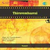 Thiruvembaavai Songs