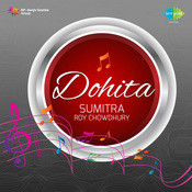 Dohita Songs