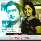 Abhinandhanam Songs