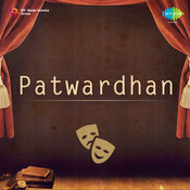 Patwardhan Drama Songs