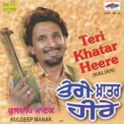 Teri Khattr Heera Kul Songs