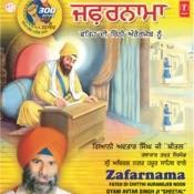 Zafarnaama (Fateh Di Chitthi Aurangjeb Nu) Songs