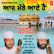 Aaj More Aaye Hain Songs