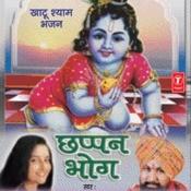 Chhappan Bhog Songs