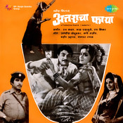 Attaracha Phaya Songs