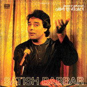 Jaan E Ghazal Satish Babbar Songs