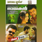 Ringtone - Nayakan Songs