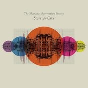 Story Of A City Songs