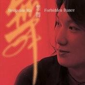 Forbidden Dance Songs
