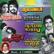 Mukhangal-Pambaram-Kochu Thamburaatti-Nirvithi-Chillukotaram-Snehikkan Samayamilla Songs