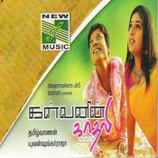 Kalvanyn Kaadhali Songs