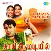 Thayin Madiyil Songs