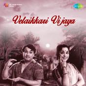 Velaikkari Vijaya Songs