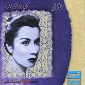 Best Of Delkash - Persian Music Songs