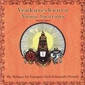Venkateshwara Nama Smarana - Dhyanam Part 4 Songs