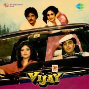 Vijay Songs