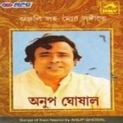Anjali Laho Mor Sangeete - Nazrul Songs By Anup Songs