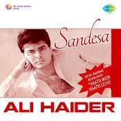 Ali Haider Sandesha Songs
