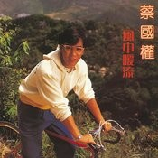 BTB Feng Zhong Nuan Liu Songs