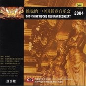 2004 Chinese New Year Concert In Vienna Songs