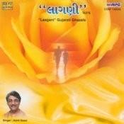 Laagani - Gujarati Ghazals  Songs
