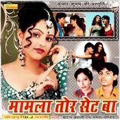Mamla Tor Set Ba Songs