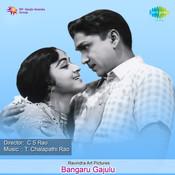 Bangaru Gajulu Songs