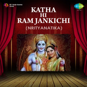Katha Hi Ram Jankichi Nrityanatika Songs