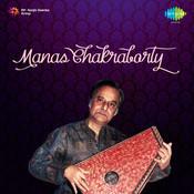 Manas Chakraborty Songs